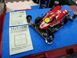 【AR】2015/1/4_WM月例レース(ウィントラ)