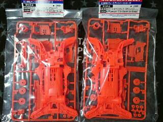 AR蛍光カラーシャーシセット(オレンジ)[2016/4/8]