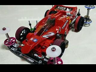 Avante MkⅡ KCER Red