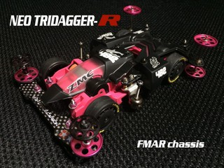 NEO TRIDAGGER-R  Pink & Black