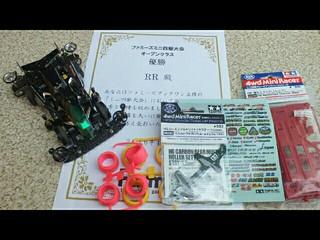 静岡県富士宮市のファミーズブックワン大会