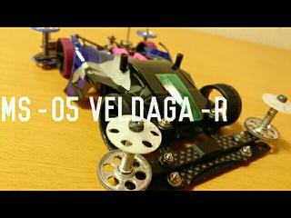 MS-05 VELDAGA-R