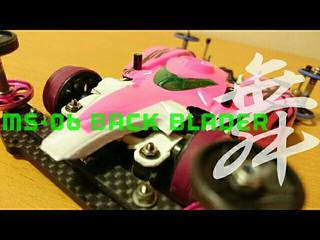 MS-06 BACK BLADER -舞-
