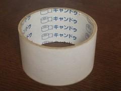 梱包用テープ(透明)/キャンドゥ