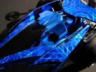 Avante Mk.III Blue Prism