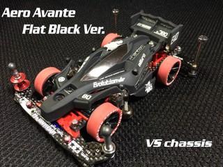 Aero Avante FlatBlack Ver.+α