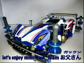 息子マシン リニューアルAR→S2