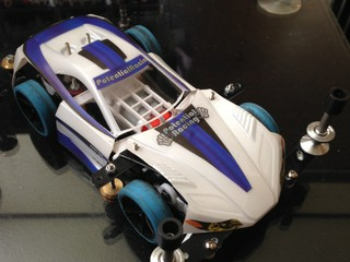 ニューイヤー3レーン試作機