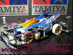 MA ThunderShot Mk2 FRH