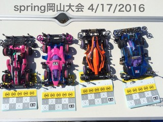 spring岡山大会 4/17/2016