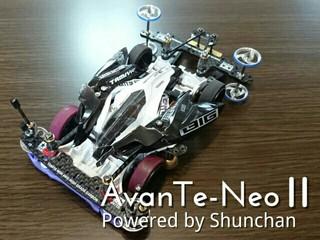 AvanTe-NeoⅡ