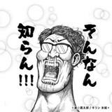 にっしー@team_orz