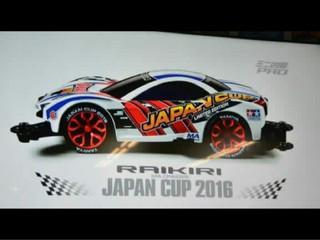 Raikiri japan cup 2016