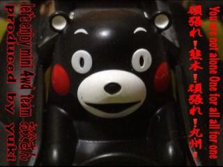 頑張れ!熊本!頑張れ!九州‼️