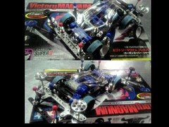 super 2 carbon chassis full HG