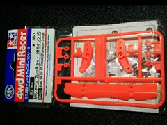 Brake set (for ar chassis) orange