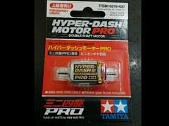 Hyper dash pro