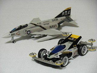 U.S.NAVY VF-84 Jolly Rogers