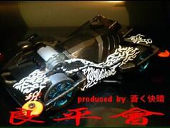 ブロッケンG Ver.良平会(。>﹏<。)