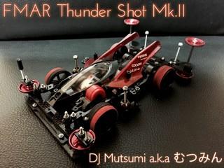 ☆FMAR Thunder Shot ⚡️Mk.II☆