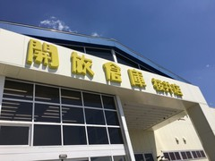 開放 桜井 ミニ四駆大会  バンビ🐿
