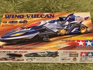 WING-VULCAN