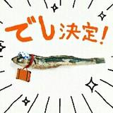 ミニ4おやじD- 4