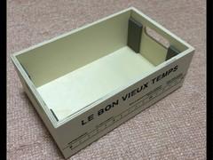 お手軽車検BOX