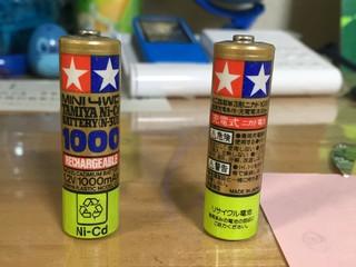 パーツではないですが、タミヤ製ニカド電池です!