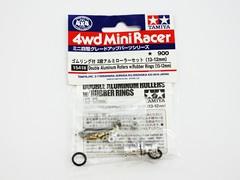 ゴムリング付 2段アルミローラーセット(13-12mm)