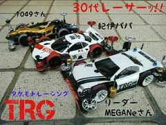 TRG 30代ッ!!マシ~ンッ!!