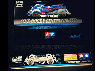 Strato Vector Lil's Hobby Center Limited