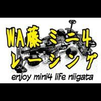 WA藤ミニ4レーシング