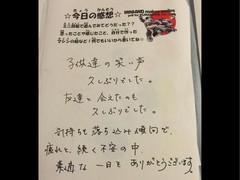 ミニ四駆で熊本の子ども達を応援する会