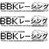 BBKレーシング