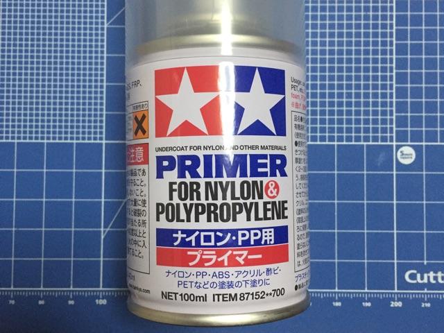 ナイロン・PP用プライマー