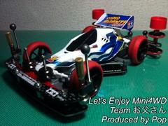 Super Avante RS(Evo.1 VS)