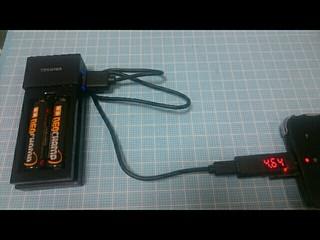 携帯用充放電器