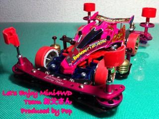 Avante Mk.Ⅲ JapanCUP2015(MA)