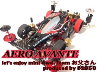 4th machine【AERO AVANTE×S2】