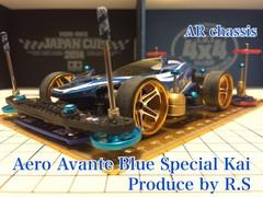 Aero Avante Blue Special Kai