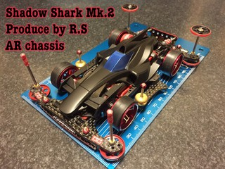 Shadow Shark Mk.2