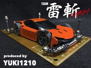 T-17 [MA]