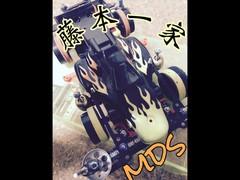 🆚 息子マシン*\(^o^)/*➕なべさんボディ😍