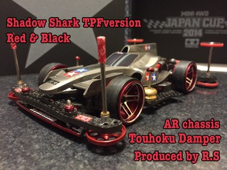 Shadow Shark TPFversion