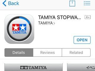 TAMIYA STOPWATCH