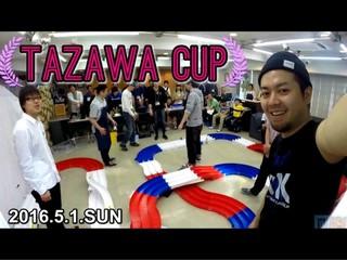 タザワ杯の動画がアップされました(^^)