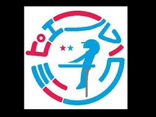 ピエールのミニ四駆 新ロゴ