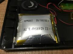 ポータブルナビ バッテリー交換‼️パンパン