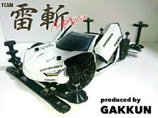 GULLKIRI typeⅡ